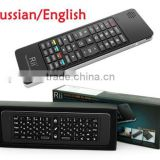 Rii mini i13 2.4Ghz Fly Air Mouse English&Russian version Wireless Keyboard 2.4g with touchpad for android tv box.