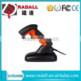 RD-6650AT IP67 automatic code reader water proof and quake proof automatic barcode reader automatic bar code reader