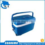 45 Liter Car Freezer/Car Cooler Box 12 Volt Car Portable Refrigerator