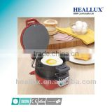 2014 New Product Hamburger Maker/Breakfast Sandwich Maker SM-488