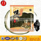 J.TOP 10sheets roasted seaweed laver sushi nori for japanese food
