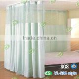 polyester flame retardant privacy hospital curtain in emergency room