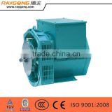 Double Bearing AC Brushless Generator 1500rmp 1800rmp