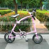 Aluminium mini folding bike mini bike for young boy and girl