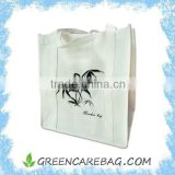 100gsm Biodegradable Soft Bamboo Gift Bag for Promotion