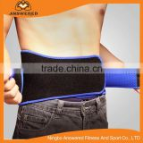 Professional Bule And Black Elastic Compression Waist Lumbar Lower Back Trimmer Support Brace Belt