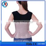 new products breathable waist support brace maternity belt by alibaba china