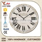 Wholesale Art Work Craft Mdf Wall Decorative Clock