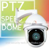 Vite vision surveillance camera system wholesale price speed dome PTZ ip camera                                                                         Quality Choice                                                     Most Popular