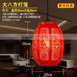 Led Light Down Light Suspension Drop Lamp Chinese Style Ceramic Loft Red Pendant Light Coffee Bar Restaurant Kitchen Lights