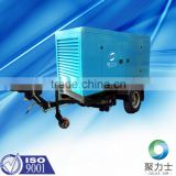 132KW heavy duty Portable Mining use lubricated lubrication style screw air compressors made in China 3PH 380 V 50 HZ