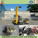 KQZ200D portable water well drilling machine                                                                         Quality Choice