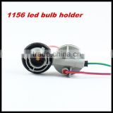 1156 socket adapter wiring harness for turn signal tail brake light 1156 ba15s pre wired cable plugs