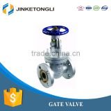 Trade Assurance china supplier electric factory no leak flange type casting gate valve drawing