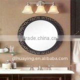 Chrome Framed Silve Bath Mirror