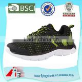 china children shoes factory 2016 kids shoes