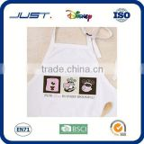 China Alibaba High performance cheap china supplier pvc aprons