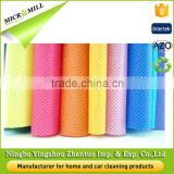 Super absorbent non-woven fabric roll or set, spunlace non woven fabric manufacturer, 100% viscose spunlace non woven fabric