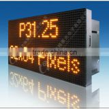 High Brightness P31.25 VMS LED Traffic Display Fixed Variable Speed Limit Electronic Message Centers Traffic Signs Manufacturer