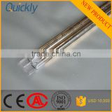 golden reflector infrared heater lamp paint drying element