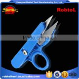 fabric thread snips scissors pruning yarn sewing stitch seam cutter nipper embroidery clipper