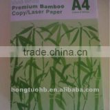Bamboo Copy Paper