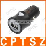 Car Cigarette Powered Charging Adapter Charger w/ Switch for iPhone / iPad / Cell Phone - Black