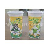 PP Slender Disposable Dessert Cups , Eco Friendly Height 10.3cm