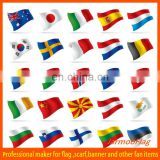 Custom made World national flags