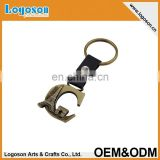logoson factory alibaba best quality embossed C with black leather key chains