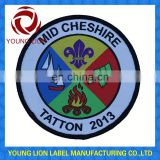 school uniform woven badge