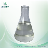 Water Treatment Chemicals BK biocide cas 4719-04-4