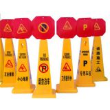 Plastic Square Cone Caution Wet Floor Warning Sign Board