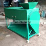Popular Profession Widely Used Walnut Shell Separating Machine Walnut Separator Processing Machine