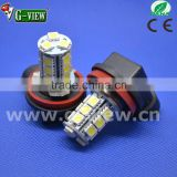 China factory wholesale good price led lights for cars h8 h11 18smd 5050 led car light 12V
