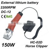 150W Lithium Battery Horse Clipper.Lithium Battery Animal Clipper.Lithium Battery Cattle Cipper