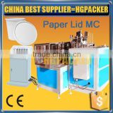 PLM-60 HGPACKER manufacturer made double wall espresso cup hot coffee paper cups lids machine