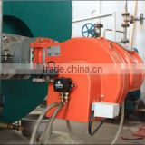 Waste Oil Burner| heavy oil burner |gas boiler burner
