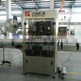 SXHF hot sell One head automatic bottle labeling machine, one head labeling machine, bottle packing machine