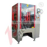 Food packaging machinery for seeds, seafood, yogurt,snacks,peanuts,beans,herbal teas,candies,biscuit,sweets,big bag packing line