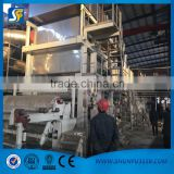 High quality 1092-2400mm kraft liner paper making machine                                                                         Quality Choice