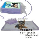 Eco-Friendly Disposable Highly Absorbent Dog Training Pee Pads                                                                         Quality Choice