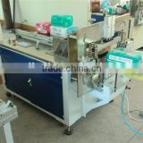 Low price semi automatic baby diaper packing machine                                                                         Quality Choice