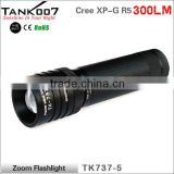 adjustable zoom focusing led flashlight Q5 LED flashlight tactical holster