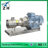 high shear pump for oil and water mixer soap making machine skin care cream vacuum emulsifying mixing machine