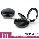 Wholesale Round black plastic custom empty makeup compact powder case/cosmetic packaging