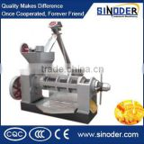 Offer High oil output rate rice bran oil extraction machine/ oil expeller with reasonable