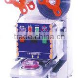 INquiry about M-168 Cup Sealing Machine