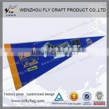 supplier for decorative triangle flags