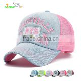 wholesale costom Outdoor washing cotton cowboy famale mesh cap, Personality baseball cap